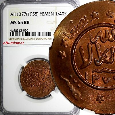 YEMEN AH1377/6 (1958) 1/40 Riyal NGC MS65 RB NICE RED TOP GRADED OVERDATE Y#12.2