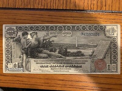 1896 $1 One Dollar Silver Certificate United States Currency