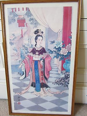 Beautiful 70cm X 35cm Antique Framed Signed Japanese Block Print Number 1 of 3
