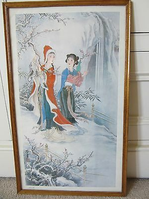 Beautiful 70cm X 35cm Antique Framed Signed Japanese Block Print Number 3 of 3