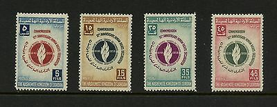 Jordan 1958 #348-51 human rights 4v. MNH J917