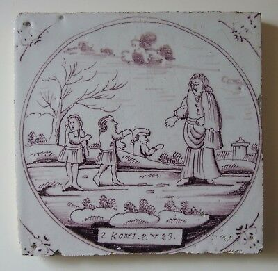 "18th Century DUTCH DELFT BIBLICAL TILE ""2 KINGS 2:23 ELISHA IS JEERED"""