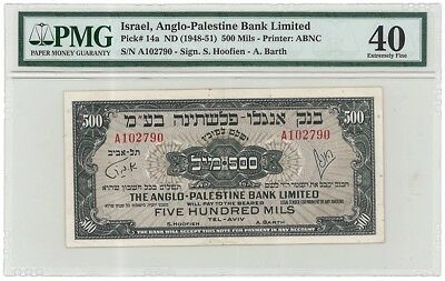 Israel (Anglo Bank Of Palestine) 500 Mils Dated 1948 Pick 14a PMG 40