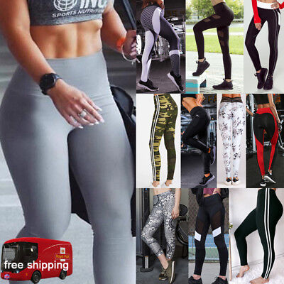 Womens Ruched Butt Lifting Leggings High Waisted Workout Sport Gym Yoga Pants UK