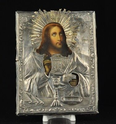 Antique 1842  Russian wood icon of Jesus Christ with silver cover