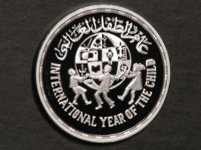 EGYPT 1981 5 Pounds Year of the Child Silver Choice Proof