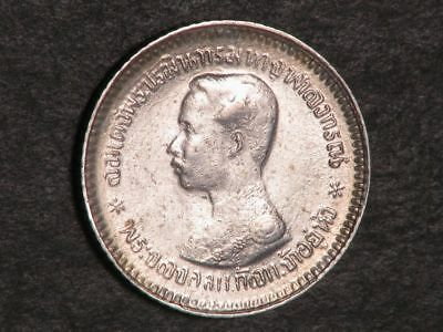 THAILAND 1907(RS126) 1 Fuang (1/8 Baht) Rama V Silver UNC