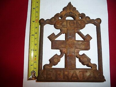 RARE Collectible Antique Cast Iron Trivet~EFRATA ZION Epharta Cloister VTG