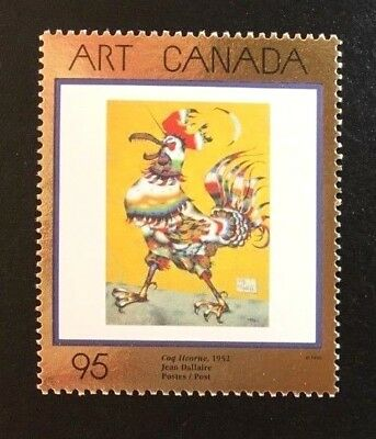 "Canada #1800 MNH, Masterpieces of Canadian Art ""12"" Stamp 1999"