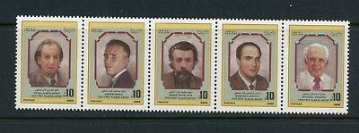 P323 Syria 2006 Artists strip MNH