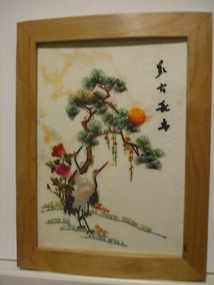 Vintage Japanese Silk Embroidered Painting ,Pair of Birds.