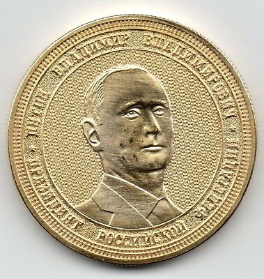 Putin Gold Coin Russian Soviet Union Memorabilia Crimea Ukraine Map Trump May US