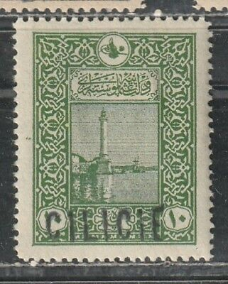 1919 French colony stamps, Cilica Turkey, 10pa MH, SC 13
