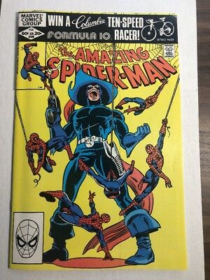 Amazing Spider-Man 225 NM 9.4 Marvel Comics Foolkiller Appearance