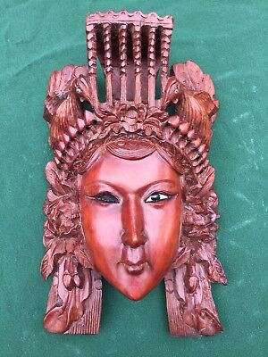 """Vintage 10.5"""" Empress HAND CARVED ROSEWOOD MASK, China, wall hanging, Woman"""
