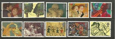 """GB   1995 Greeting Stamps """" Greetings in Art """" superb used  # 4"""