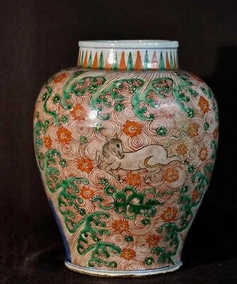 A Large and  Rare Chinese Qing Dynasty Wucai Porcelain Jar.