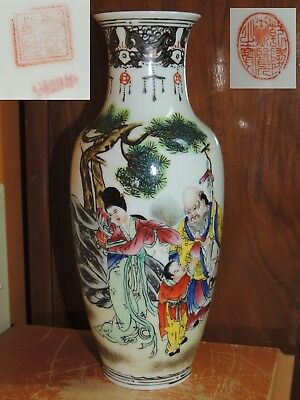 "Hand Painted Vase 9"" Chinese Vintage Fine Porcelain Late Qing Early 20th century"