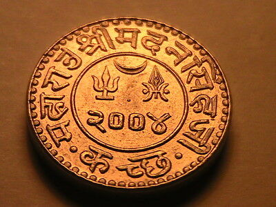 1947 Kutch INDIA 1 Kori Lustrous Ch BU White Silver India States One Kori Coin