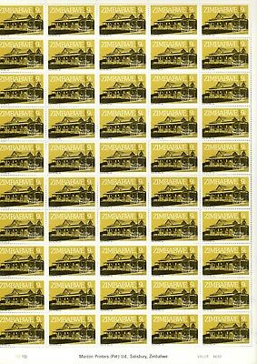 1980 ZIMBABWE - POST OFFICE BANK 75th ANNIV. 9c  STAMP SHEET FROM COLLECTION SH1