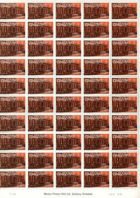 1980 ZIMBABWE -POST OFFICE BANK 75th ANNIV. 7c  STAMP SHEET FROM COLLECTION SH1