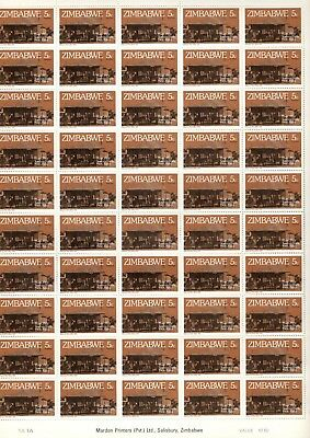 1980 ZIMBABWE -POST OFFICE BANK 75th ANNIV. 5c  STAMP SHEET FROM COLLECTION SH1