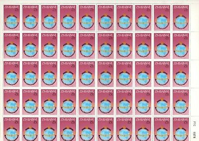 1980 ZIMBABWE - ROTARY INTERNATIONAL 25c MINT STAMP SHEET FROM COLLECTION SH1