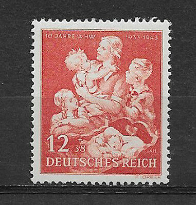 GERMANY , 1943 , MOTHER & CHILDREN , 12 +38pf STAMP ,  PERF , MNH