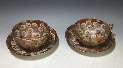 Pair of Antique Japanese Meiji Kutani 1000 Faces Porcelain Cups & Saucers