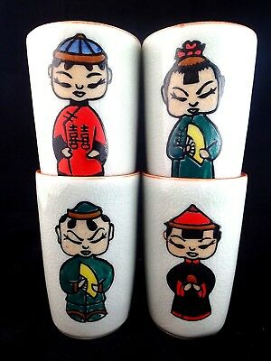 Tea Sake Cups Ceramic Vintage Stylized Characters Made in Japan Set of 4