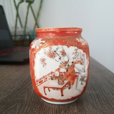 Fine Small Vintage Japanese Red Kutani Porcelain Vase with lid