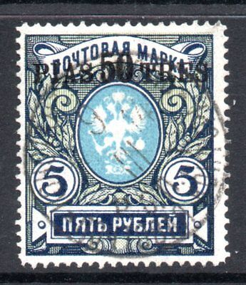 Russian Levant: 1913 Arms 50 Pia. ovpt. SG 202 used