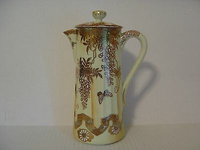 Vintage Japanese Yellow Chocolate Pot With Hand Painted And Raised Gold Design