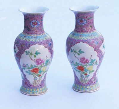 Pair of Chinese Porcelain Polychrome Baluster Vases Peonies