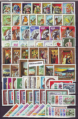Hungary 1973. Complete year unit, 79 stamps and 9 S/S MNH