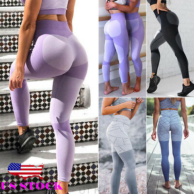 5dd6838208685 US Women's YOGA Gym Sports Pants Hip Push Up Leggings Fitness Workout  Stretch
