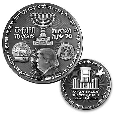 Israel Silver Plated Temple Coin Cyrus Trump - The 70 Years Israel Independence