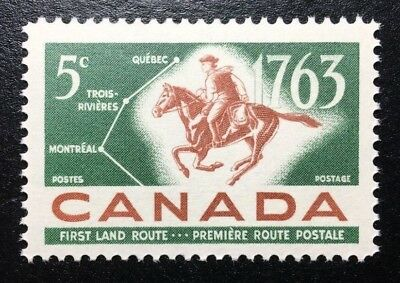 Canada #413 MNH, Postal Service - Postrider and Map Stamp 1963