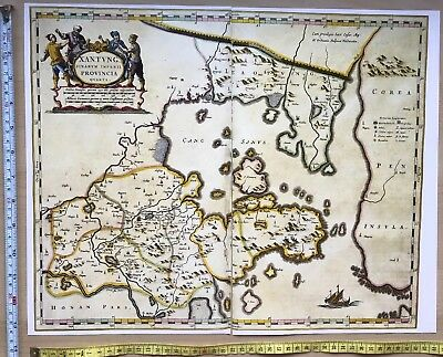 Antique vintage Colour Blaeu Map of Xantung, Shandong in China 1600's: REPRINT