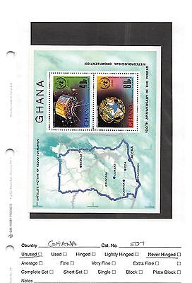 Lot of 36 Ghana MNH Mint Never Hinged Stamps #99920 X R