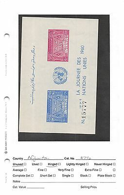 Lot of 27 Afghanistan MH Mint Hinged Stamps #97246 X