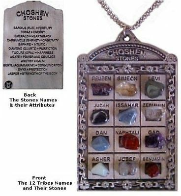 """Jewish Messianic Hoshen Pendant necklace High Priest Breastplate 12 tribes 3.5"""""""