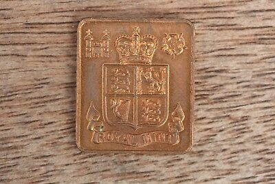 Royal mint 1975 Copper ingot token Unsure on this one