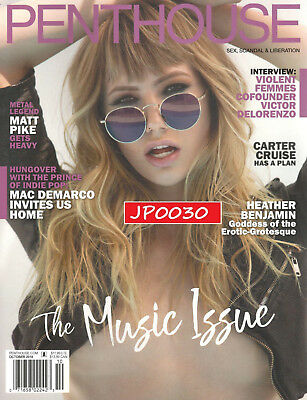 Penthouse October 2018, Brand New Factory Sealed w/Web Access, The Music Issue