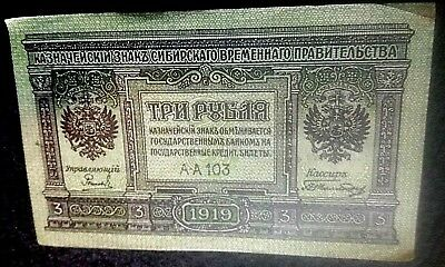 Siberia  1919 3 Rubles Admiral Kolchack Army 3 Rouble Russia Russland Russian #1