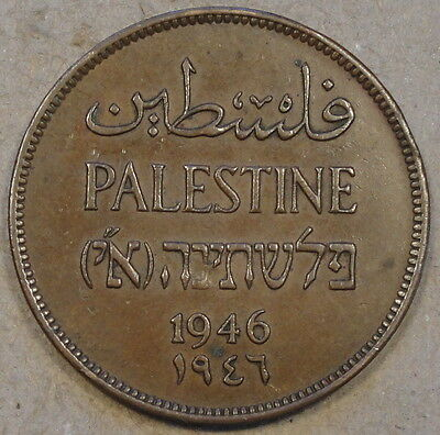 Palestine 1946 Two Mil Better Circulated Grade Small Corrosion spots as Pictured
