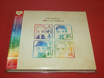 2018 Japan Cd Coldplay Love In Tokyo Live Japan Digipak Cd