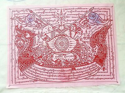 pra yant buddha lp jak crab claw cloth amulet lucky rich talisman holy very rare
