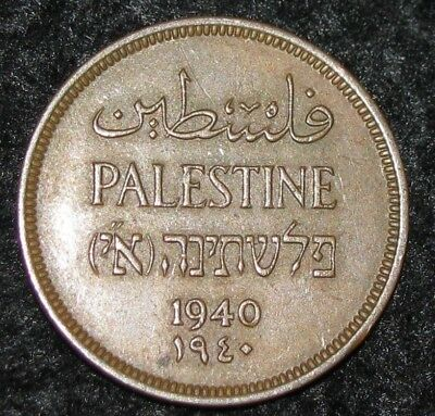PALESTINE ~ MIL ~ 1940 ~ MIDDLE EAST ~ World Coin ~ BIN-#79