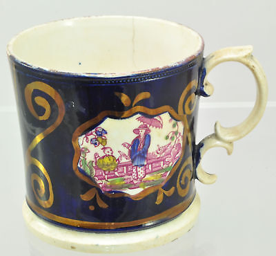 Antique Staffordshire Gaudy Welsh with Pink Transfer Mug circa 1840
